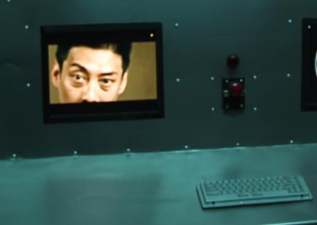 Matrix Screen, Logon Puzzle, Video Reveal